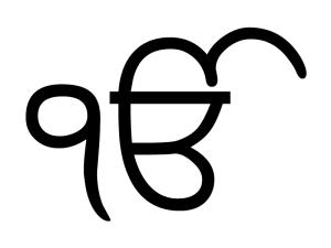 Japji alkaa gurmukhinkielisellä merkillä Ek Ong Kar, joka tarkoittaa Luoja ja kaikki luodut ovat yhtä.